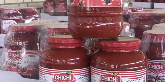 خریدار رب گوجه فرنگی