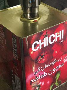 قیمت فروش رب گوجه