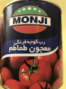 خریدرب گوجه