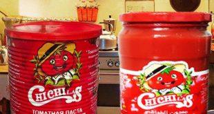 باکیفیت ترین برند صادراتی رب گوجه
