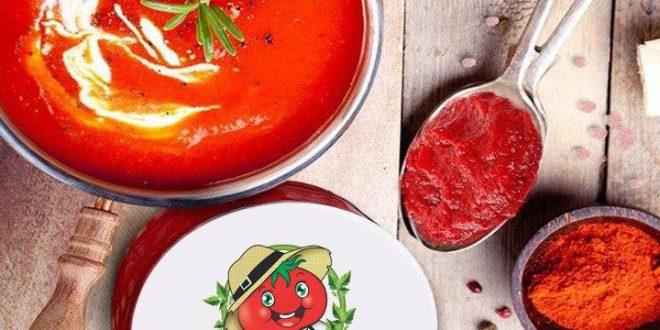 خرید رب گوجه با کیفیت چی چی لاس