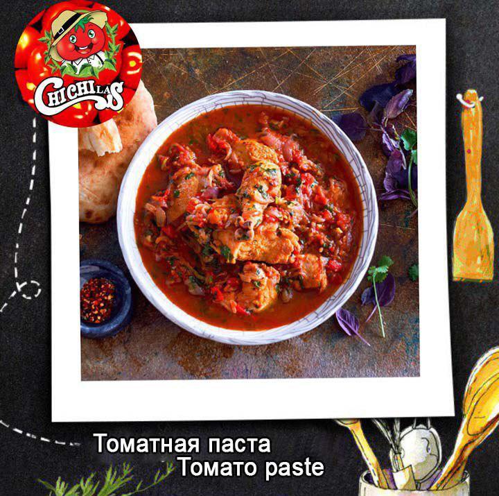 رب گوجه فرنگی ایرانی با کیفیت برتر