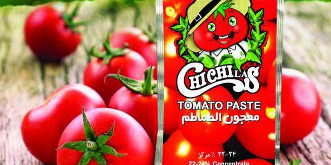 رب گوجه فرنگی پاکتی با برند چی چی لاس