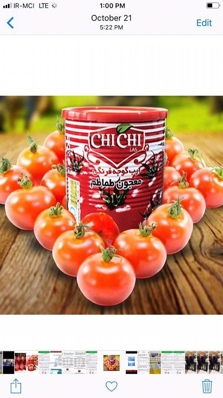 فروش رب گوجه فرنگی خوب چی چی لاس