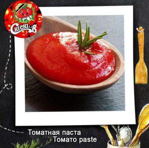 قیمت رب گوجه صادراتی