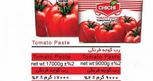 رب گوجه فرنگی حلبی صادراتی