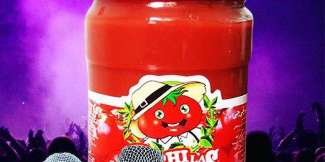 رب گوجه فرنگی با بسته بندی شیشه