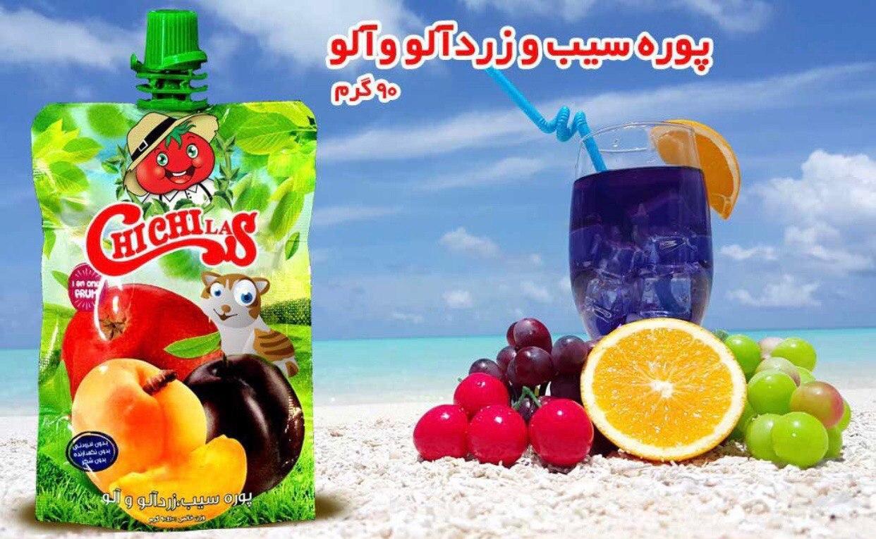 بهترین پوره میوه ایرانی مارک چی چی لاس