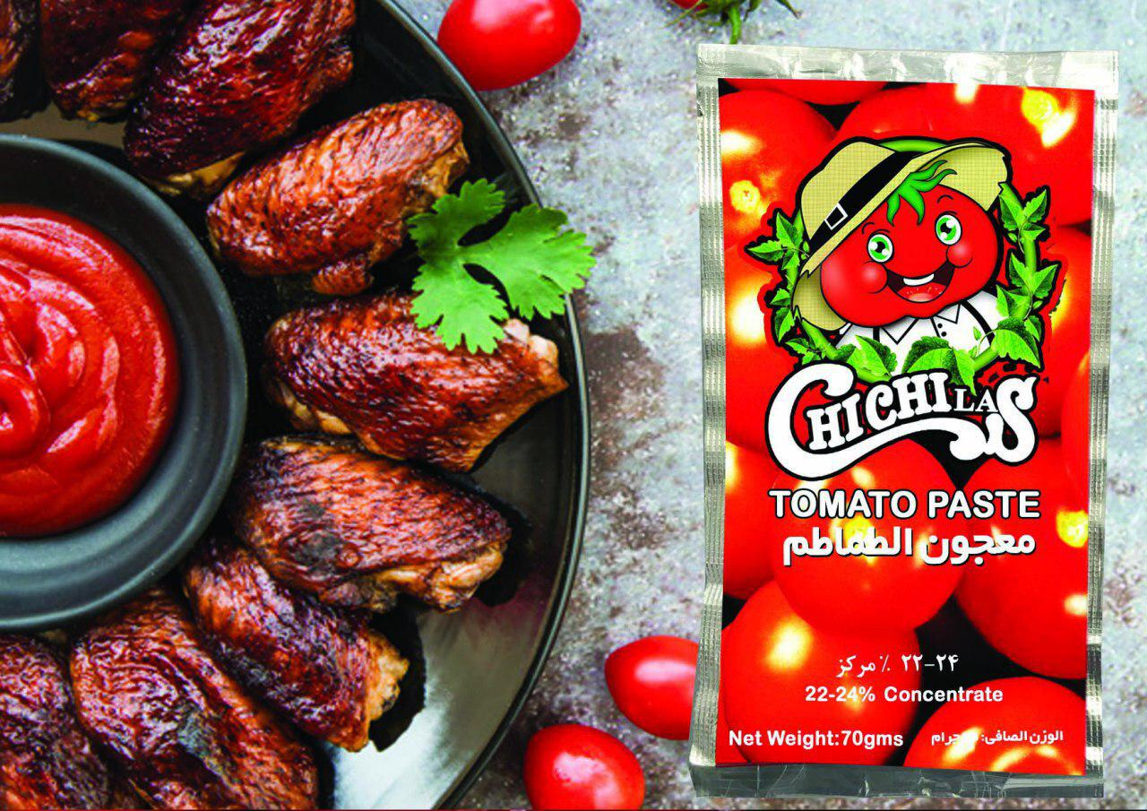 رب گوجه فرنگی 70 گرمی چی چی لاس