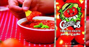 رب گوجه فرنگی یا بسته بندی یک نفره ساشه