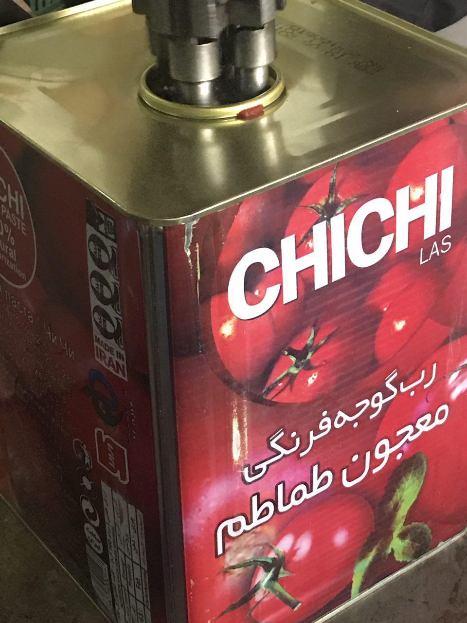 رب گوجه فرنگی حلبی 9000 گرمی
