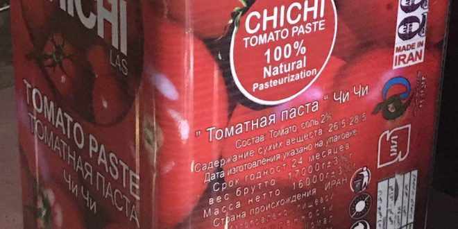 رب گوجه فرنگی چی چی لاس با بسته بندی حلبی