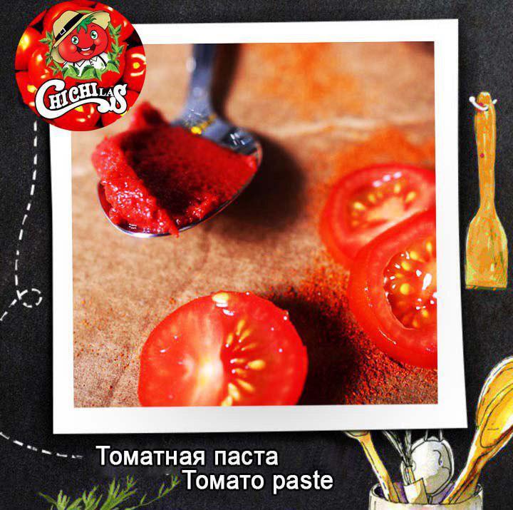 تولید بهترین رب گوجه ایرانی مارک چی چی لاس
