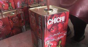 رب گوجه فرنگی حلب با بهترین کیفیت مارک چی چی لاس