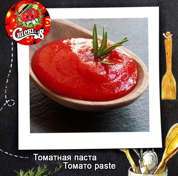 فروش رب گوجه ساشه