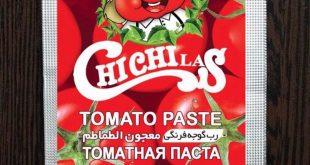 فروش رب گوجه فرنگی ساشه